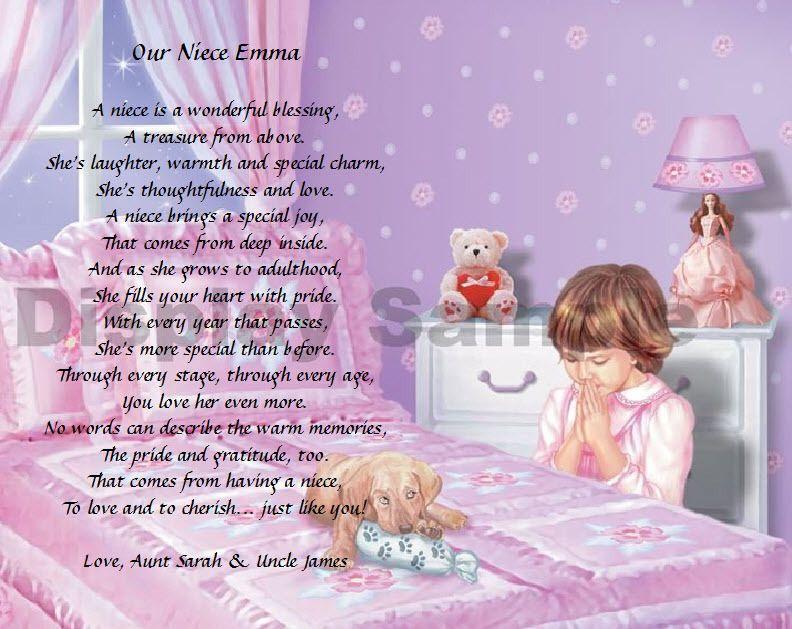 Personalized Poem Birthday Christmas Gift Bedtime Prayer Print